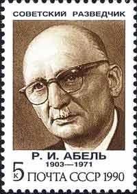 Рудольф Абель